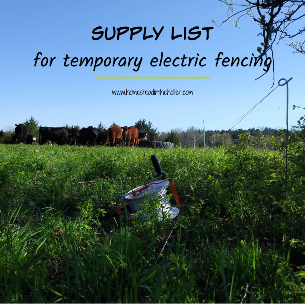 supply list for temporary electric fencing